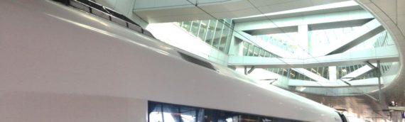 Airrail Center // Frankfurt